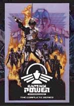 Captain Power: The Complete Series
