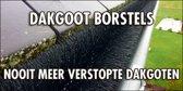 Dakgootborstel - gootbescherming  -12 mtr -diameter 15 cm