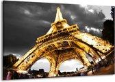 Canvas schilderij Eiffeltoren | Geel, Zwart, Grijs | 140x90cm 1Luik