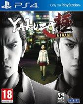 Yakuza Kiwami PS4