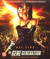 Gene Generation (dvd)