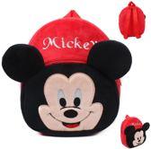 Kinderrugzak van zacht pluche - lekker zacht en praktisch cadeau | Schattige schooltas | ook leuk als luieretui |Lunch box|Mini Rugzak | Rugtas kleuter peuter pluche |Mickey Mouse
