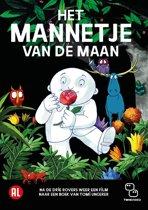 Mannetje Van De Maan (dvd)
