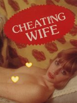 Cheating Wife (Vintage Erotic Novel)