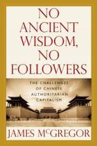 NO ANCIENT WISDOM, NO FOLLOWERS