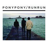 Pony Pony Run Run II