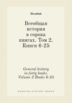 General History in Forty Books. Volume 2 Books 6-25