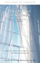 The Science of Kabbalah