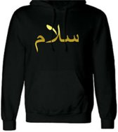 Islam sweater   Hoodie   Peace   Maat XXL