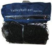 Volleybalnet Nylon950x100cm Zwart In Tas