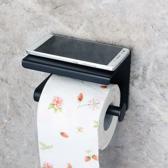 HomeBasics Toiletrolhouder Met Telefoonplankje | Mat Zwart | RVS | Toiletpapierhouder zwart | Telefoon | Mobiel | Badkamer accessoires | Planchet |