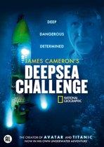 DEEPSEA CHALLENGE (DVD)NL
