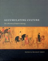 Accumulating Culture