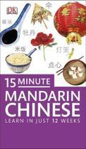 DK Eyewitness Travel 15-minute Language Course: Mandarin Chinese