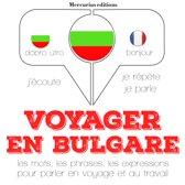 Voyager en bulgare