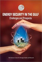 Energy Security in the Gulf