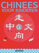 Prisma taalcursus - Chinees voor kinderen