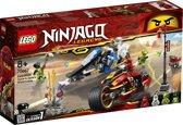 Afbeelding van LEGO NINJAGO Zwaardmotor van Kai & Sneeuwscooter van Zane - 70667 speelgoed