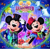 Tokyo Disneyland: Disney'S Halloween 2019