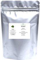 Berkenblad - 90 Capsules - Voedingssupplement