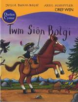 Twm Sin Bolgi