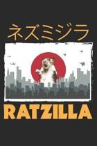 Ratzilla: Rat Mouse Godzilla Japanese ArtDot Grid Journal, Diary, Notebook 6 x 9 inches with 120 Pages