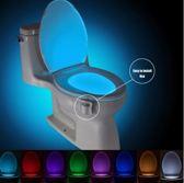 bol.com | LED Toilet Toiletpot Verlichting | 8 kleuren inclusief de ...