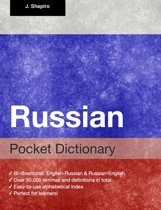 Russian Pocket Dictionary