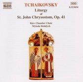 Tchaikovsky:Liturgy Of St.J.Ch