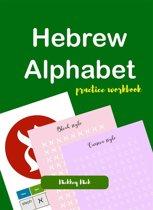 Hebrew Alphabet Handwriting