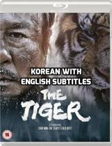 The Tiger: An Old Hunter's Tale (2015) (blu-ray) (import)