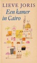 Kamer in cairo