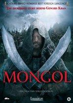 Mongol  (FR)