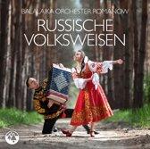 Balalaika Orchester Romanow - Russische Volksweisen