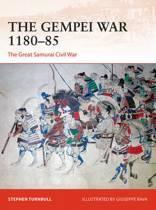 The Gempei War 1180-85