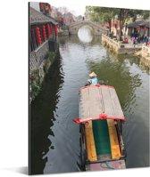 Gondel door de wateren van Wuxi in China Aluminium 60x80 cm - Foto print op Aluminium (metaal wanddecoratie)