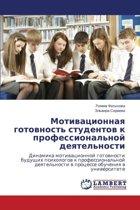 Motivatsionnaya Gotovnost' Studentov K Professional'noy Deyatel'nosti