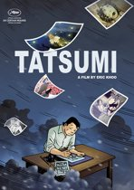 Tatsumi (dvd)