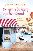 De kleine bakkerij aan het strand - De kleine bakkerij aan het strand