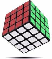 Breinbreker REVENGE rubik 4X4X4 - KUBUS -6.2CM cube