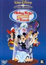 Mickey Krijgt Schurken Op Bezoek