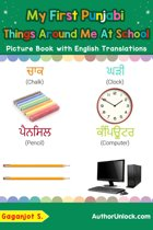 My First Punjabi Things Around Me at School Picture Book with English Translations