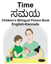 English-Kannada Time Children's Bilingual Picture Book