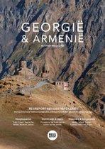 Georgië & Armenië reisgids magazine 2020 - luxe uitgave - Actuele reisgids over Georgië en Armenië vol foto's, reisverhalen en actuele tips + Incl. gratis app