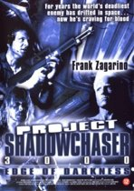 Project Shadowchaser 3000 (dvd)