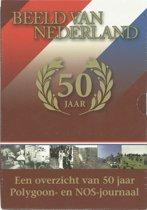 Beeld Van Nederland - 50 Jaar