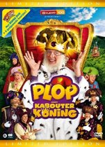 Kabouter Plop - Plop Wordt Kabouterkoning (Limited Edition)
