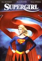 Supergirl (Import) (dvd)