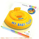 Intex Opblaasbare Baby Float - Zwemtrainer