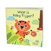 Waar is Baby Tijger?